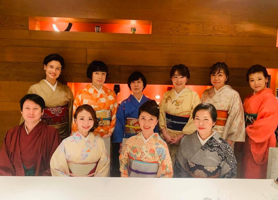 Kimono de ピュアリフィケーション